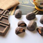 チョコレートを食べる、仕事でね。